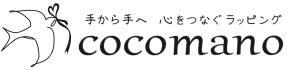 cocomano online shop